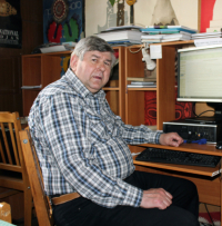 Бузин Владимир Серафимович
