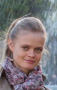 Скворцова Екатерина Александровна